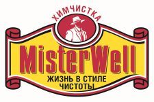 Dry-cleaner`s Mister Well