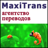 Translation Agency MaxiTrans
