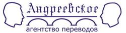 Translation agency Andriivske