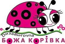 Design-group Bozha Korivka