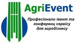 Agency AgriEvent