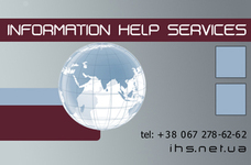 Agency of economic security Information Help Services