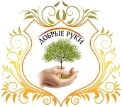 Agency of home staff Dobri ruky