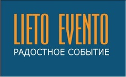 Agency of holidays organization Lieto Evento