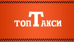 Company Top Taxi