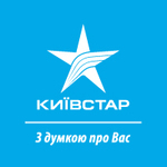 Subscribers service center Kyivstar