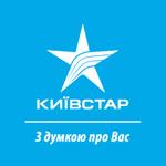 Subscribers service center Kyivstar