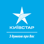 Center service marks subscribers Kyivstar