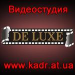 Video-studio DE LUXE