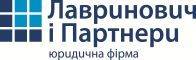 Law firm Lavrynovych & Partners