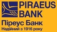 Kiev branch of Piraeus Bank