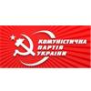 Communist Party of Ukraine