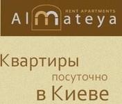 """Real estate agency """"Almateya"""""""