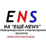 Information Agency MORE NEWS