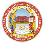 Geography Faculty of Shevchenko Kiev National University