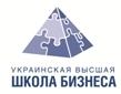 Ukrainian Business High School